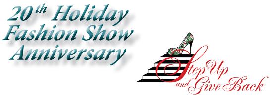 20thHolidayFashionShow